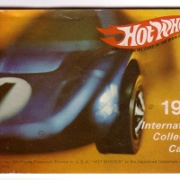 1969 Front Cover